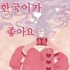 한국어 Корейский язык. Начальный уровень