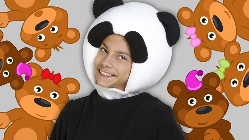 10 Медвежат Три Медведя Веселая ПЕСЕНКА и КАРАОКЕ Считалочка про мишек для детей малышей