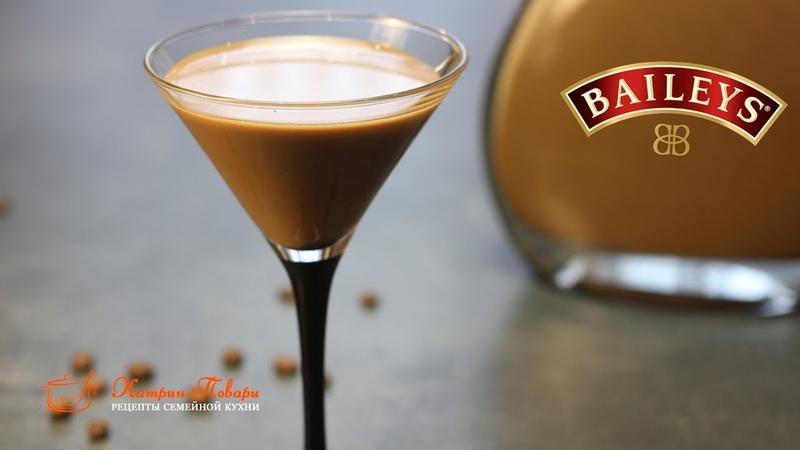 Рецепт Бейлиза Baileys своими руками Готовлю вкуснейший домашний ликер Бейлис