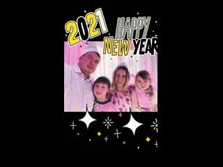 Создаем новогоднее настроение к Новому Году!