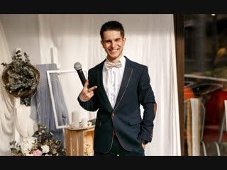 Ведущий на свадьбу в СПб Андрей Кислый ПРОМО