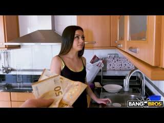 My Dirty Maid - Martina Smeraldi - BangBros - May 26, 2020 New Anal Porn Latina Natural Tits Ass Hard Sex HD Brazzers Порно