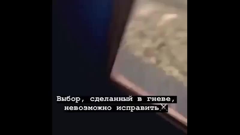 R d j a n g o