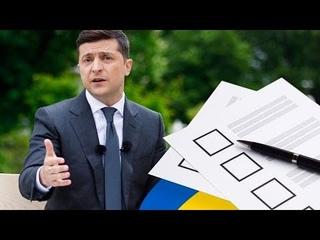 №95 Украина идет к выборам. Налоговая амнистия - большое ограбление. Гетьманцев - ученик Азарова?