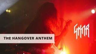 GKNR - The Hangover Anthem (LIVE) / ТЫСЛЫШАЛ
