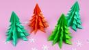 Оригами ЕЛКА из бумаги / Как сделать ёлку, ёлочку оригами / Елочка 3Д / Origami Paper Christmas tree