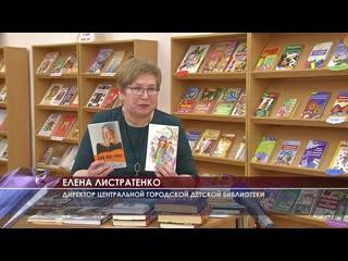 Познавательная литература для юных почемучек от работников центральной городской детской библиотеки