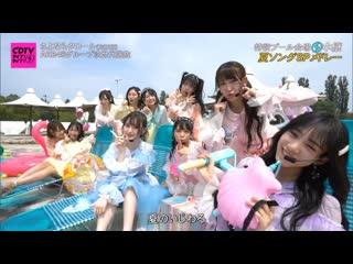AKB48 Group Jisedai Senbatsu - Natsu Songs SP Medley + Talk @ 200810 CDTV Live! Live! SP