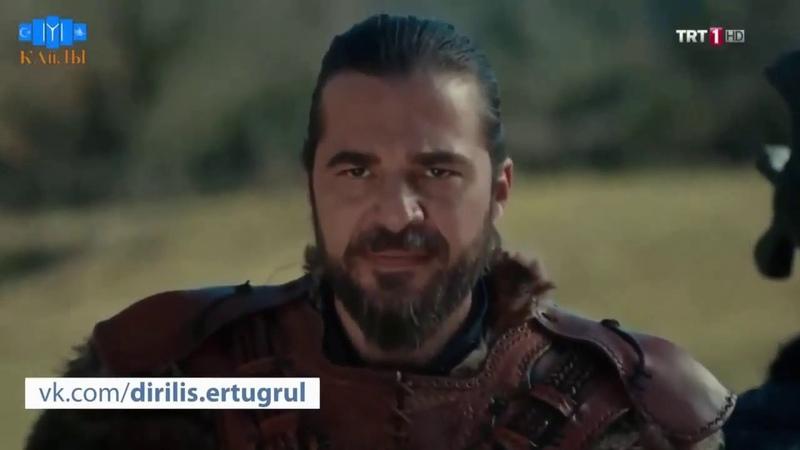 Эртугрул бей великий воин и отец основателя Османской Империй Воскресший Эртугрул переиздания