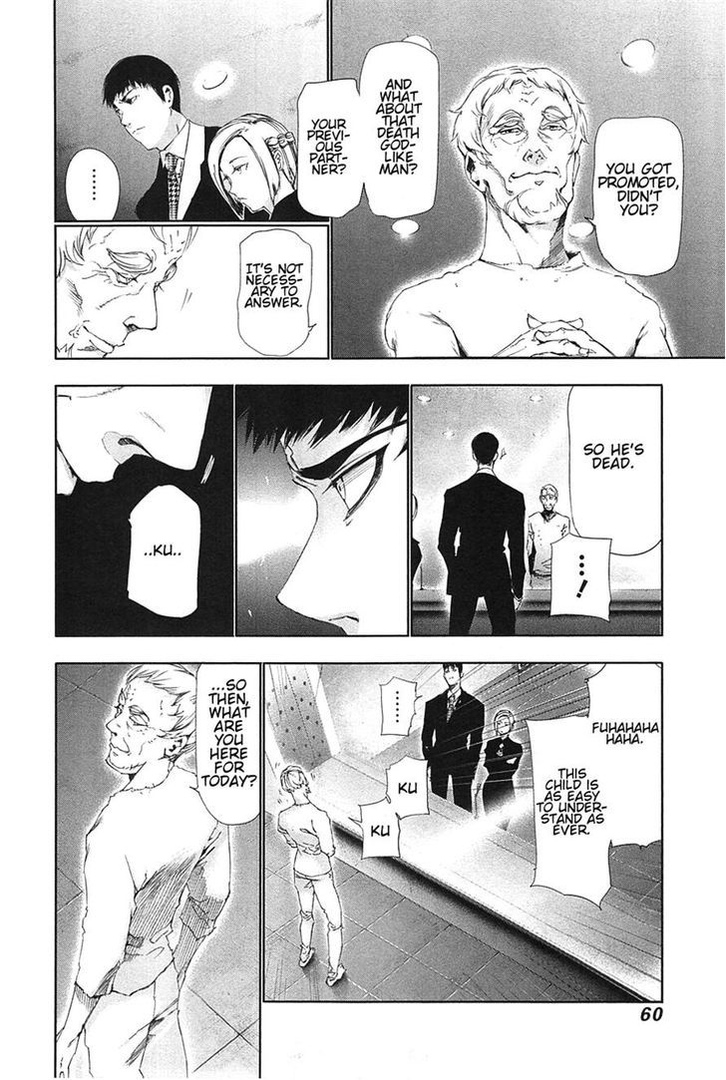 Tokyo Ghoul, Vol.9 Chapter 83 Father, image #2