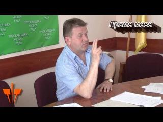 Звітував депутат Львівської облради трускавчанин Петро Іванишин