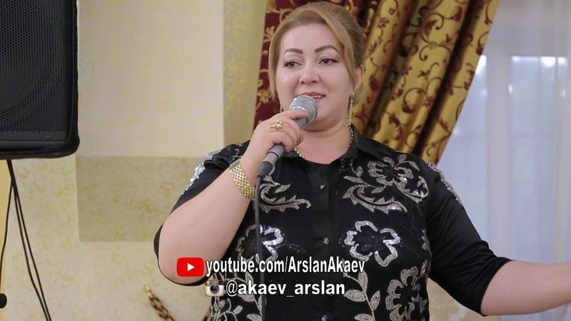 Заира Алтаева песня на даргинском языке
