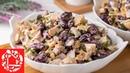 Гости попросят добавки Самый вкусный салат с грибами и фасолью Новогоднее меню 2020