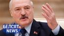 Шушкевіч: Лукашэнка нясе бязглуздзіцу!   Шушкевич: Лукашенко несет бессмыслицу!
