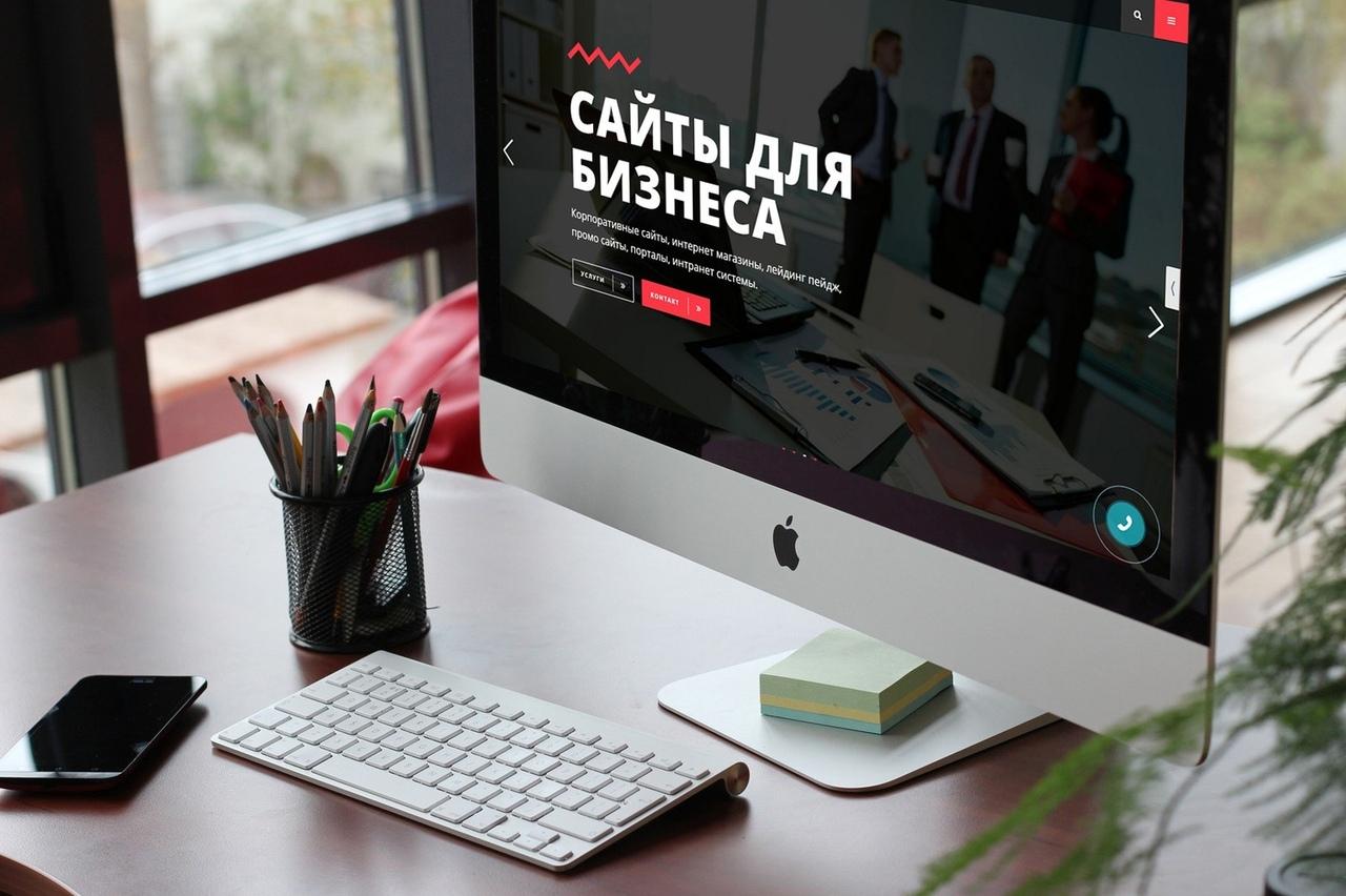 Создание сайта дешево интернет магазин форум с размещением ссылок