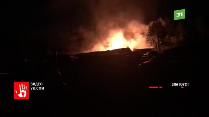 В национальном парке Таганная сгорел музей