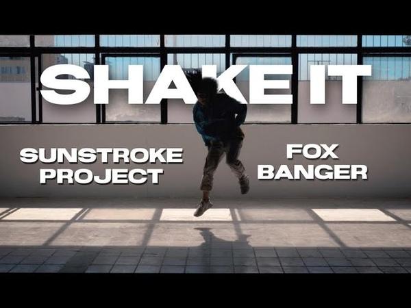 NEW Sunstroke Project ft Fox Banger - SHAKE IT (Lyric Video) top hits 2020