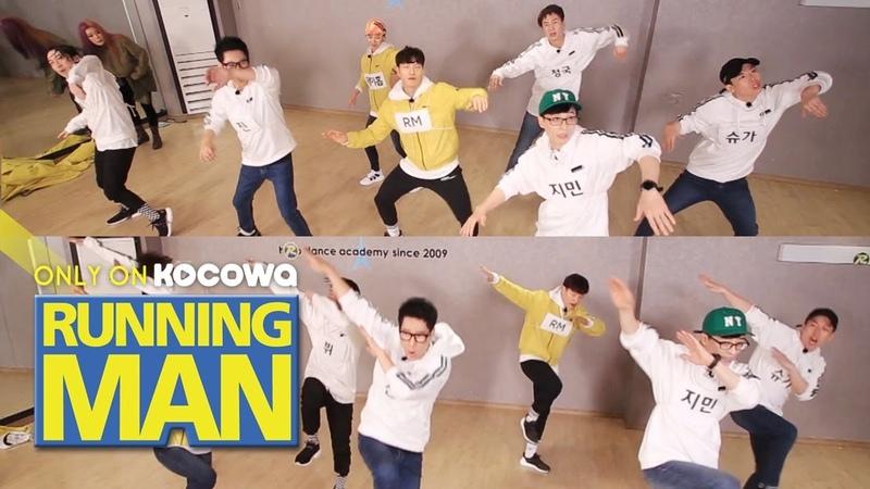 BTS 'IDOL' Dance Challenge by Running Man [Running Man Ep 447]