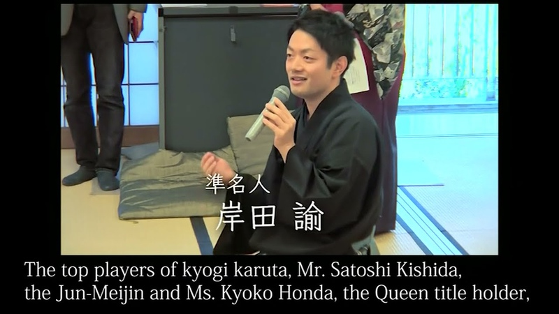 Kyogi Karuta The road to the Master and Queen