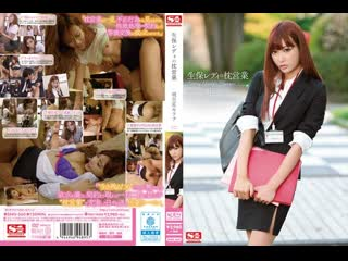 SNIS-360 Kirara Asuka_Deleted Censor