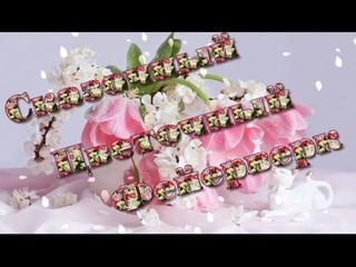 Сказочный цветочный фейерверк