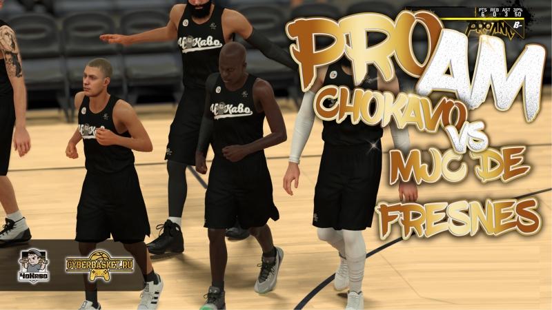 NBA 2K18 - ChoKavo vs MJC DE FRESNES