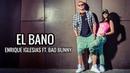 EL BAÑO - Enrique Iglesias ft. Bad Bunny | Stefan Jakóbczyk Kasia Gnich - Zumba choreography