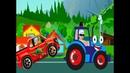 Синий трактор - Трактор едет по полям. Песня про трактор и машинки