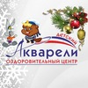 """Вакансии ДОЦ """"Акварели""""  Череповец / Вологда"""