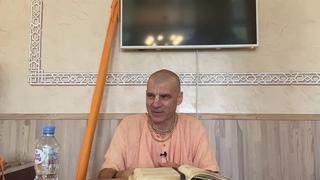 Прямая трансляция   Бхакти Расаяна Сагар Свами