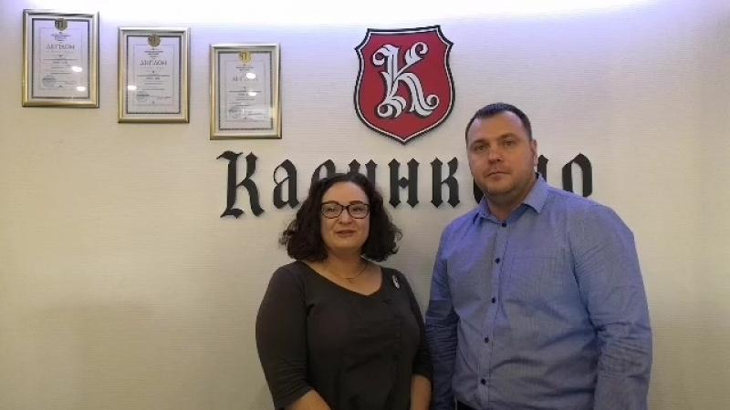Арина Марграф и Вячеслав Соловьёв Калинкино