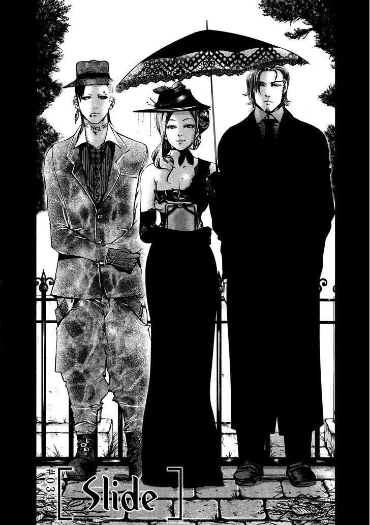 Tokyo Ghoul, Vol.4 Chapter 34 Slide, image #1