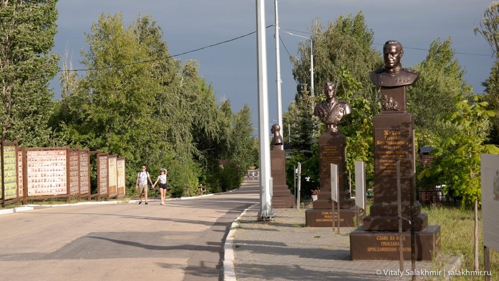 Аллея славы в Парке Победы, Саратов 2020