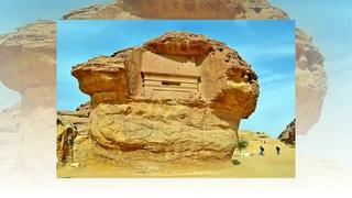 Смотри и думай...История 96. Мадайн-Салих. Саудовская Аравия.  Arabia.