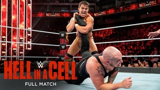 FULL MATCH - Chad Gable vs. King Corbin: WWE Hell in a Cell 2019