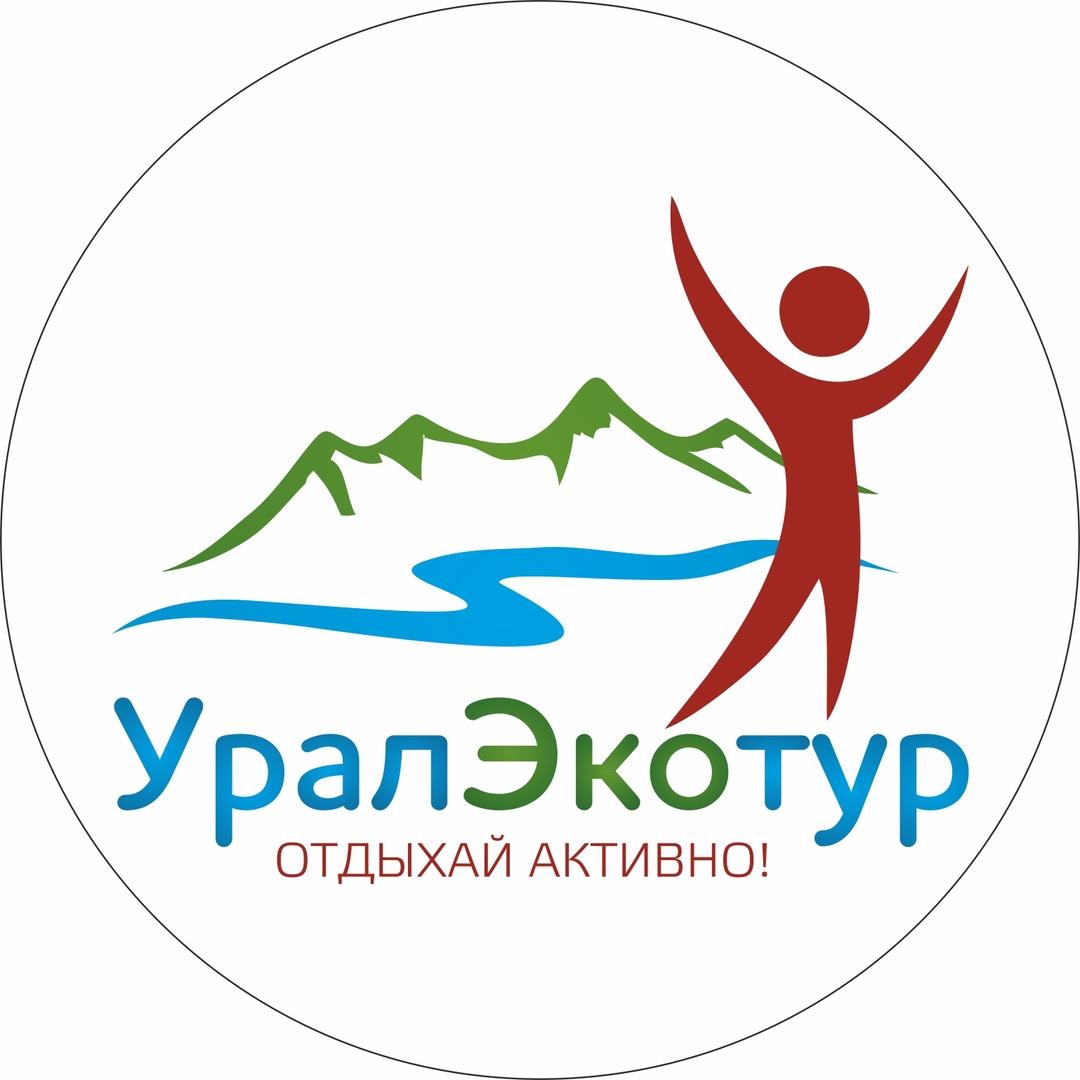Афиша Уфа Новый год в Зюраткуле с УралЭкотур 2020-2021