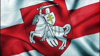 Белорусские националисты в годы ВОВ