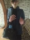 Фотоальбом человека Екатерины Лагутиной