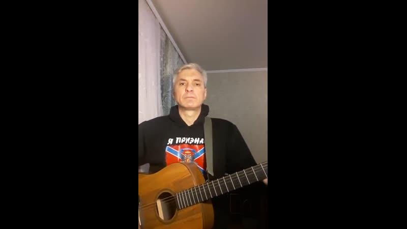 Героям России Александр Коренюгин 1
