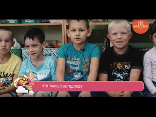 """Детская передача """"Спроси у ТЭК ТИКа"""". Выпуск 1"""
