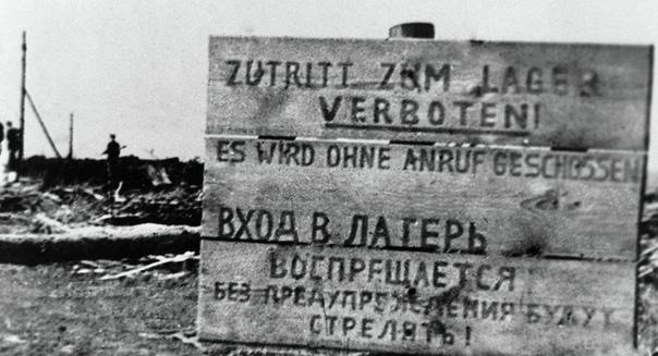 Белорусский Освенцим (18+)