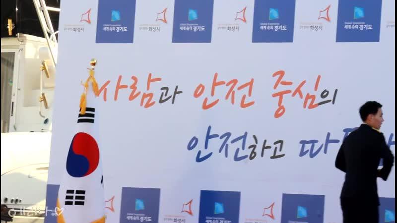 170922 [경기 안전문화119페스티벌] 경기남부경찰홍보단 Dangerous 무대인사 (XIA 김준수 focus)