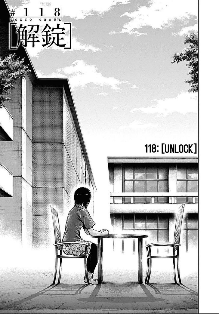 Tokyo Ghoul, Vol.12 Chapter 118 Opened Lock, image #1