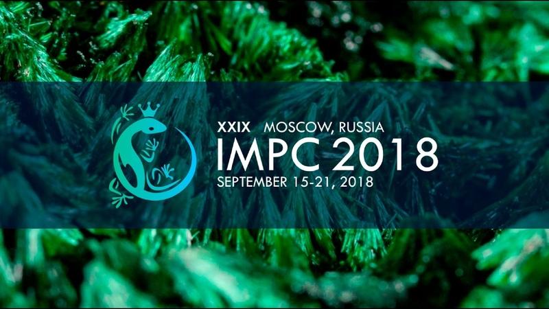 International mineral processing congress IMPC 2018