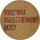 Фотоальбом Владимира Постнова