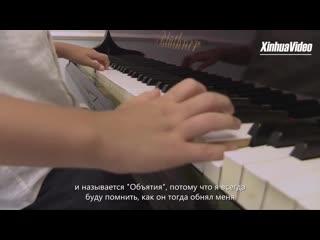 Итальянский мальчик написал музыкальную мелодию в память о встрече с Си Цзиньпином и его супругой Пэн Лиюань