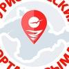 Туристический портал Крыма