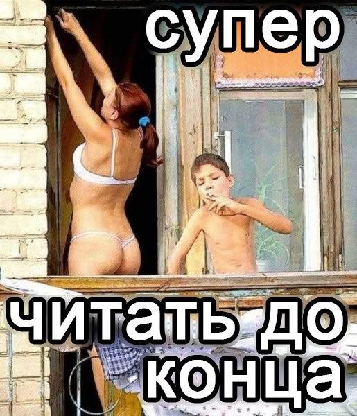 Мамка в бане моется фото, его подружка хочет сперму