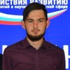 Vasya Bespalev
