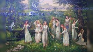 "Гимн Язычества - ""Небо славян"""